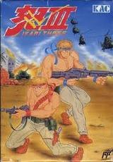 怒�3 ケイアミュズメントリース ファミコン FC版