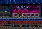スペースファンキーB.O.B.ビーオービー  EAビクター メガドライブ MD版