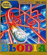 ブロディア トンキンハウス ゲームボーイ GB版