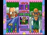 ツインビー 対戦ぱずるだま コナミ プレイステーション 初代PS1版