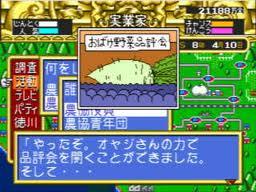 テレビゲーム攻略道 レビュー:レ...