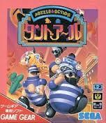 タントアール セガ ゲームギア GG版