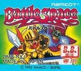 バトルスペース バーコードボーイ ナムコ ゲームボーイ GB版
