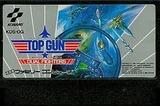 トップガン2デュアルファイターズ コナミ ファミコン FC版