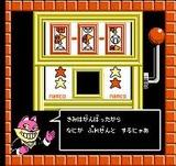 マッピーキッズ ナムコ ファミコン FC版