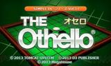 Vol.17 THE オセロ