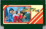 ケルナグール ナムコ ファミコン FC版