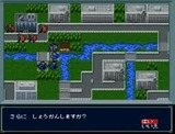 魔神転生 アトラス スーパーファミコン SFC版