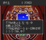 パチンコ物語2 名古屋シャチホコの帝王 ケイエスエス スーパーファミコン SFC版