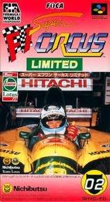 スーパーF1サーカスリミテッド 日本物産 スーパーファミコン SFC版