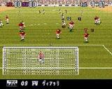スーパーフォーメーションサッカー95 セリエA ヒューマン スーパーファミコン SFC版