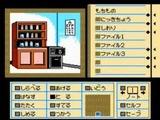 悪魔の招待状 ケムコ ファミコン FC版