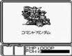 Gアームズ オペレーションガンダム バンダイ ゲームボーイ GB版