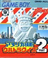 アメリカ横断ウルトラクイズ2ゲームボーイGB版レビュー・ゲームソフト攻略法サイト・HP・評価・評判・口コミ