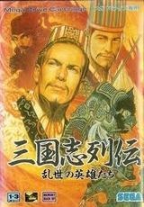 三国志列伝 乱世の英雄たち セガ メガドライブ MD版