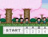 ちびまる子ちゃん はりきり365日の巻 エポック社 スーパーファミコン SFC版