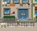 ゴーゴー アックマン2 GO GO ACKMAN2 バンプレスト スーパーファミコン SFC版