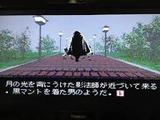 真怨霊戦記 フジコム PCエンジン PCE版
