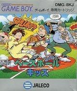 ベースボールキッズ ジャレコ ゲームボーイ GB版
