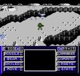 宇宙船コスモキャリア ジャレコ ファミコン FC版