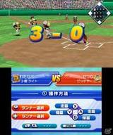 ARC Style 野球!3D
