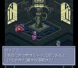 聖獣魔伝ビースト&ブレイド BPS スーパーファミコン SFC版
