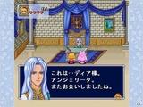 アンジェリーク スペシャル NECホームエレクトロニクス PC-FX版