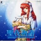 アニメフリークFX Vol.2 NECホームエレクトロニクス