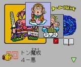 ビックリマン大事界  ハドソン PCエンジン PCE版