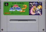 SD機動戦士ガンダム2 エンジェル スーパーファミコン SFC版