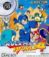 ロックマンワールド4 カプコン ゲームボーイ GB版