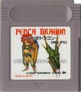 ペンタドラゴン やのまん ゲームボーイ GB版  レビュー・ゲームソフト攻略法サイト・HP・評価・評判・口コミ