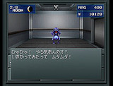 初代真・女神転生1 メガテン アトラス プレイステーション PS ゲームボーイアドバンス GBA
