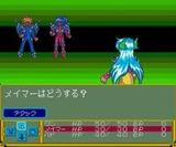 KO世紀ビースト三獣士 ガイア復活完結編 パックインビデオ PCエンジン PCE版