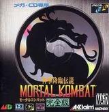 モータルコンバット完全版メガCD アクレイムジャパン メガドライブ MD版