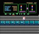 ブロックセット 任天堂 ファミコン FC版