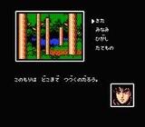 サムライソード カプコン ファミコン FC版