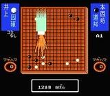 囲碁指南94 ヘクト ファミコン FC版
