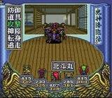 鬼神降臨伝ONI バンプレスト スーパーファミコン SFC版