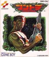 コントラ コナミ ゲームボーイ GB版