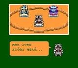 SDバトル大相撲 平成ヒーロー場所 バンプレスト ファミコン FC版