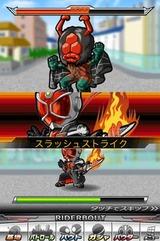 仮面ライダー ライダバウト バンダイナムコゲームス iOS版 アンドロイド版