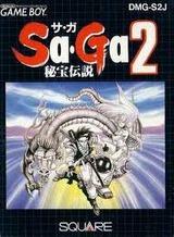 魔界塔士sa・ga2 秘宝伝説GBレビュー・ゲームソフト攻略法サイト・HP・評価・評判・口コミ