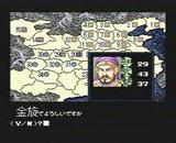 三国志�2 光栄 メガドライブ MD版