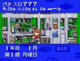 ビッグ一撃!パチスロ大攻略2 ユニバーサル・コレクション アスク講談社 スーパーファミコン SFC版