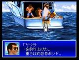 松方弘樹のスーパートローリング トンキンハウス スーパーファミコン SFC版