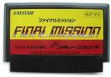ファイナルミッション ナツメ ファミコン FC版