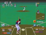 プロ野球スーパーリーグ91 セガ メガドライブ MD版