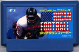 アメリカンフットボール タッチダウンフィーバー ケイ・アミューズメントリース ファミコン FC版