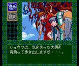魔物ハンター妖子 遠き呼び声 メサイヤ PCエンジン PCE版